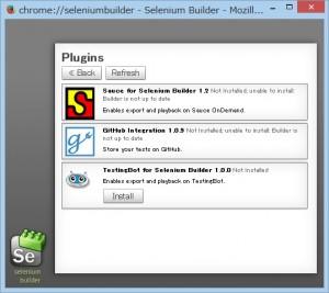 Builderのプラグインインストール画面