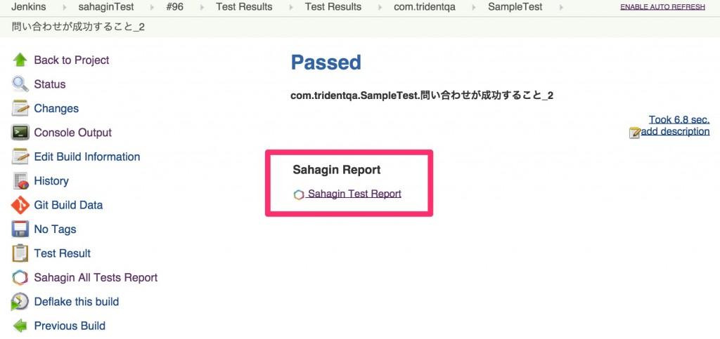 Jenkinsテスト結果からSahaginレポートへのリンク